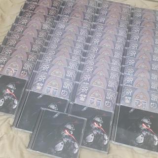 そらる 銀の祈誓 CD(ボーカロイド)