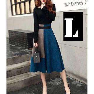 【上下セット❤】セットアップ トップス+スカート バイカラースカート 青【L】(ロングドレス)