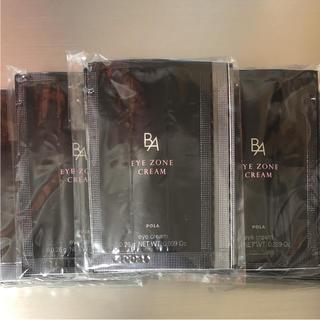 ポーラ(POLA)のポーラ BA アイゾーンクリーム サンプル 50枚(アイケア / アイクリーム)
