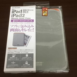 エレコム ELECOM iPad スリーブインナーケース(PC周辺機器)