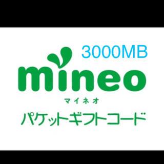 マイネオ ギフトコード 3000MB(その他)