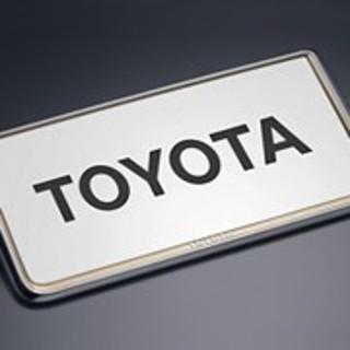 トヨタ(トヨタ)のトヨタ純正ナンバーフレーム[2個] プレステージタイプ(ゴールド)(車外アクセサリ)