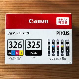 キヤノン(Canon)のCanon 純正インク 326 325(PC周辺機器)