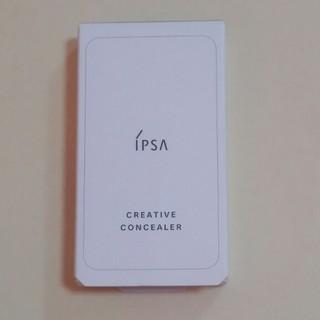 イプサ(IPSA)のイプサ クリエイティブコンシーラー 部分用ファンデーション(コンシーラー)