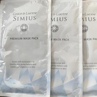シミウスパック3袋美容液24mlプラセンタコラーゲン(その他)