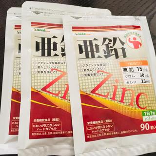 seed coms 亜鉛 サプリ 3ヶ月×2袋+残り(殆ど)(その他)