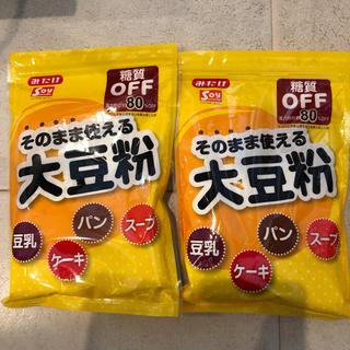大豆粉 2袋セット(その他)