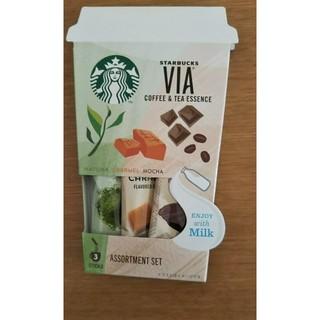 スターバックスコーヒー(Starbucks Coffee)のスターバックス  アソートセット(コーヒー)