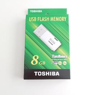 東芝 USB フラッシュメモリ新品未使用(PC周辺機器)