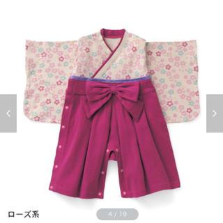 ベルメゾン(ベルメゾン)の袴ロンパース (和服/着物)
