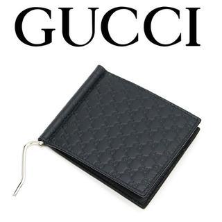 da97e5902988 グッチ GUCCI 170580 メタルマネークリップ付 二つ折り財布 シマ. ¥31,500. グッチ(Gucci)の【132】GUCCIシマレザー  ブラック 黒 GG型押し折り