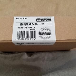 ELECOM 無線ルーター(PC周辺機器)