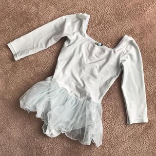 チャコット(CHACOTT)のchacottチャコットキッズ120長袖レオタードバレエスカート付チュール(ダンス/バレエ)