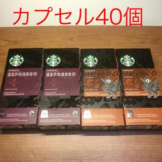 スターバックスコーヒー(Starbucks Coffee)のネスプレッソ カプセル STARBUCKS  40個(コーヒー)