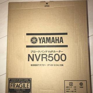 ヤマハ(ヤマハ)のYAMAHA ブロードバンドルーター NVR500 【新品】(PC周辺機器)