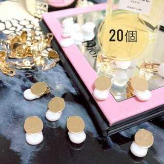【20個】蝶バネイヤリング&ホワイトシリコンカバー  ライトゴールド(各種パーツ)