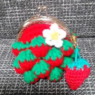 手編みイチゴがま口(コインケース)