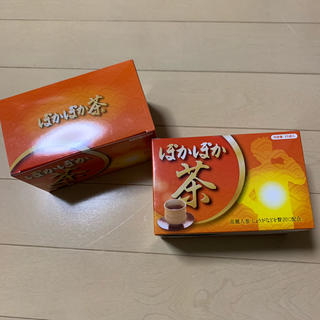 ぽかぽか茶(その他)