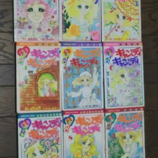 コウダンシャ(講談社)のキャンディキャンディ KCなかよし版 全9巻(全巻セット)