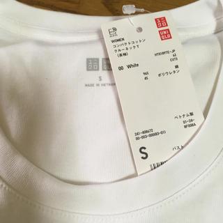 ユニクロ(UNIQLO)のユニクロ新品レディースロンTタグ付き(Tシャツ(長袖/七分))