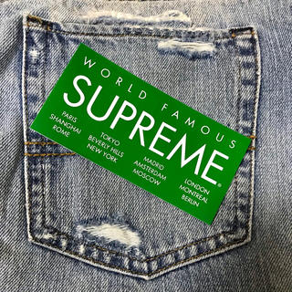 シュプリーム(Supreme)のSupreme 逃げ恥 ステッカー 緑 新垣結衣 みくり(その他)