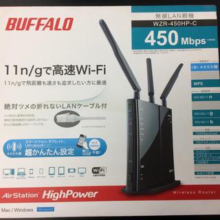 バッファロー(Buffalo)のバッファロー 無線LAN親機 WZR-450HP-C 5個セット(PC周辺機器)