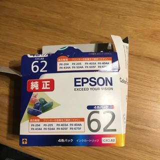 エプソン(EPSON)のEPSON  純正  インクカートリッジ(PC周辺機器)