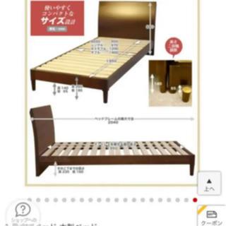 ベッドフレーム×2つ(シングルベッド)