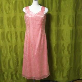 オーロラ色に輝くドレス&【L】(ロングドレス)