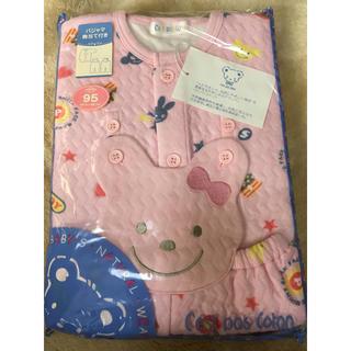 パジャマ ウサギ ピンク(パジャマ)