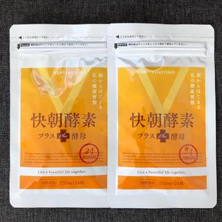 快朝酵素プラス酵母 24粒✖️2袋(その他)
