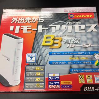 バッファロー(Buffalo)のバッファロー リモートアクセス有線ルータ10個セット(PC周辺機器)