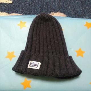 スタンダードカリフォルニア(STANDARD CALIFORNIA)のニット帽 美品(帽子)