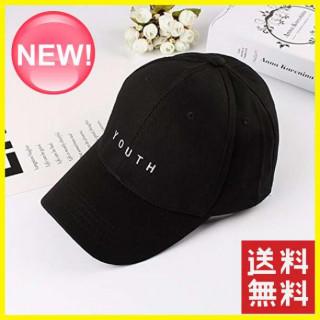 110 ブラック キャップ 帽子 男女兼用 メンズ  レディース 韓国 シンプル(キャップ)