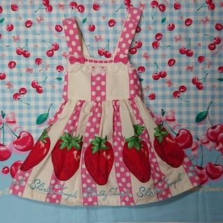 シャーリーテンプル(Shirley Temple)のシャーリーテンプル イチゴジャンパースカート90(ワンピース)