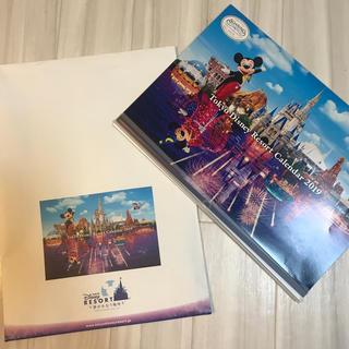 ディズニー(Disney)のディズニーリゾート カレンダー(カレンダー/スケジュール)