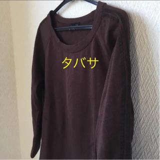 TABASA ブラウン 七分袖 カットソー(カットソー(長袖/七分))