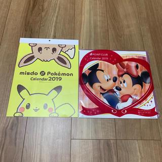 ディズニー(Disney)のカレンダー  ディズニー ポケモン(カレンダー/スケジュール)