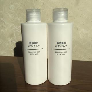 ムジルシリョウヒン(MUJI (無印良品))のMUJI (無印良品) 敏感肌用 ボディミルク(その他)