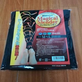 噂の♪マジカルスレンダー M〜Lサイズ(エクササイズ用品)