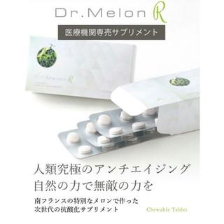 ドクターメロンR 新品未開封 3箱 (エクササイズ用品)