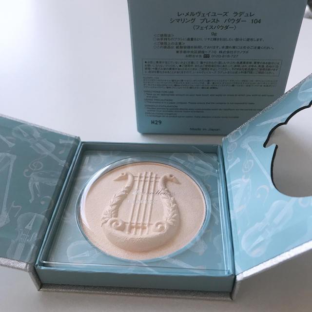 Les Merveilleuses LADUREE(レメルヴェイユーズラデュレ)のレ・メルヴェイユーズ ラデュレ 3点セット 新品 コスメ/美容のベースメイク/化粧品(チーク)の商品写真