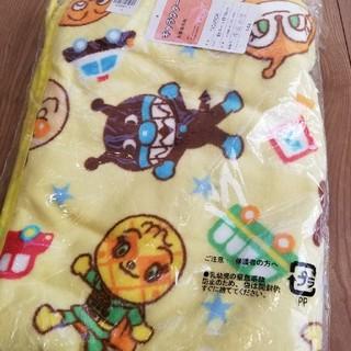 アンパンマン(アンパンマン)の新品☆アンパンマンお昼寝毛布 毛布(毛布)