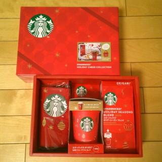 スターバックスコーヒー(Starbucks Coffee)のスターバックス ホリデーチアーコレクション(コーヒー)