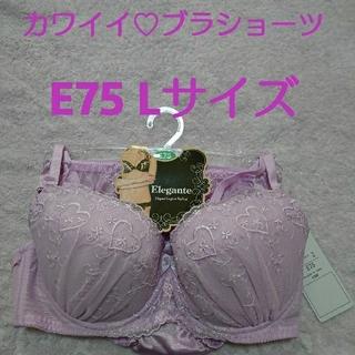 ① ②③【専用】E75/L ブラジャー&ショーツ セット  3点セット(ブラ&ショーツセット)