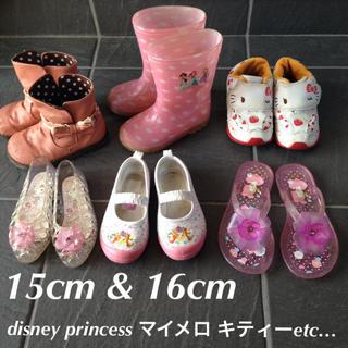 ディズニー(Disney)の15㎝ 16㎝♡長靴ブーツサンダルスニーカー上履きセット(スクールシューズ/上履き)