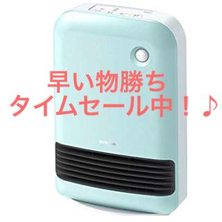 アイリスオーヤマ(アイリスオーヤマ)の人感センサー付 大風量セラミックファンヒーター 1200W マイコン式  ブルー(電気ヒーター)