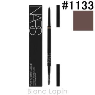 ナーズ(NARS)のNARS(ナーズ)ブローパーフェクター / 1133 / 0.1 g(アイブロウペンシル)
