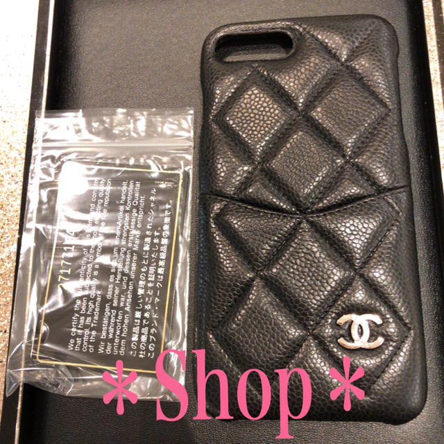 CHANEL - 入手困難!CHANEL iPhone7plus、8plus iPhoneケースの通販 by Rii mama shop♡|シャネルならラクマ