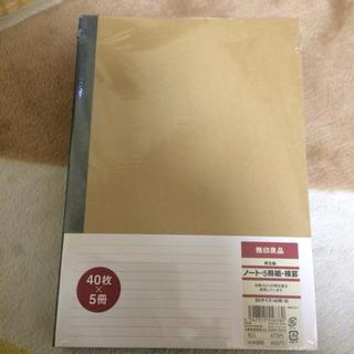 ムジルシリョウヒン(MUJI (無印良品))の無印良品 ノート 5冊組 b5 40枚 白(ノート/メモ帳/ふせん)